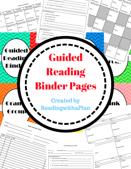 FREE Guided Reading Binder Pages